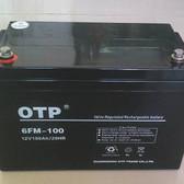 6FM-100 12V100AH OTP蓄电池 铅酸免维护 密封阀控式
