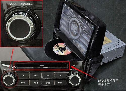 DVD播放音乐
