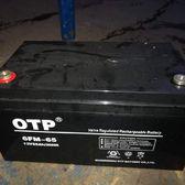 6FM-65 12V65AH OTP蓄电池 铅酸免维护 密封阀控式
