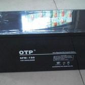 6FM-150 12V150AH OTP蓄电池 铅酸免维护 密封阀控式