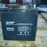 6FM-24 12V24AH OTP蓄电池 铅酸免维护 密封阀控式