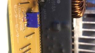 JKX虎牌电饭煲换主芯片HA1908C,原装配件,欢迎选定