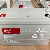 12V100AH 山特蓄电池 铅酸免维护 密封阀控式