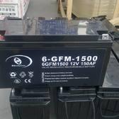 12V150AH 山特蓄电池 铅酸免维护 密封阀控式
