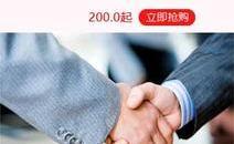 南京小规模企业代理记账