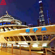 浦江游覽公司 君子蘭號游輪 上海游輪租賃