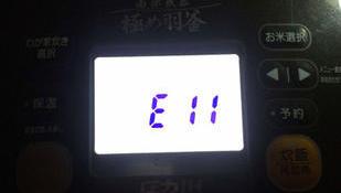 象印NW-AS电饭煲显示错误代码故障修理日本进口电饭锅维修中心