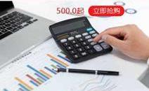 芜湖一般纳税人企业代理记账