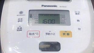 松下SR-PXC电饭煲进蟑螂短路故障修理日本进口电饭煲维修中心