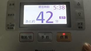 松下SR-SPX电饭煲进水短路故障修理日本进口电饭锅维修中心