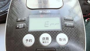 虎牌JPB电饭煲显示错误代码故障维修 ERR E06 000 等故障代码修理