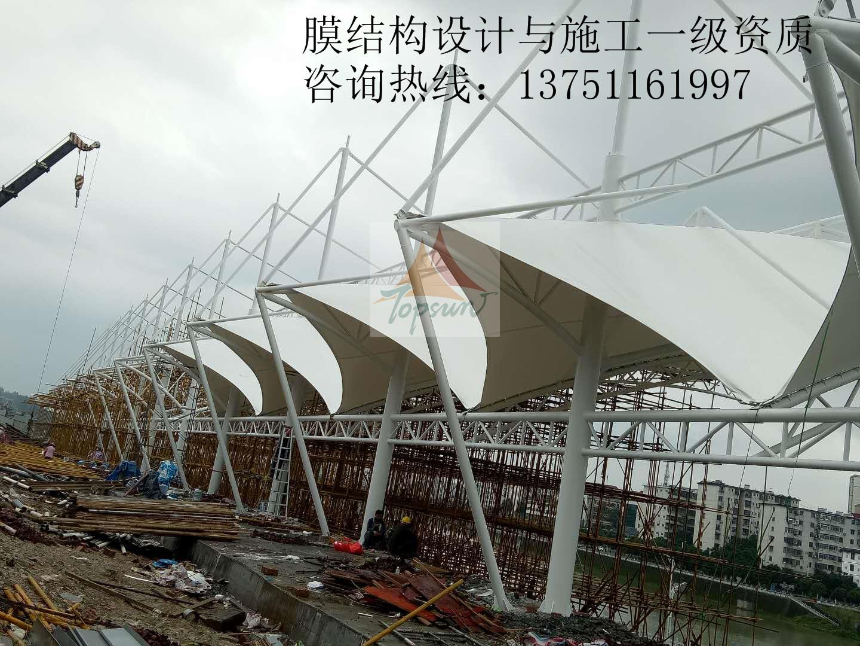 环江毛南膜结构 (2).jpg