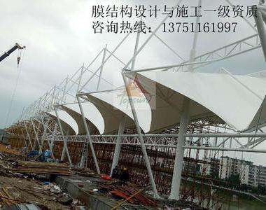 河池环江县体育看台膜结构工程