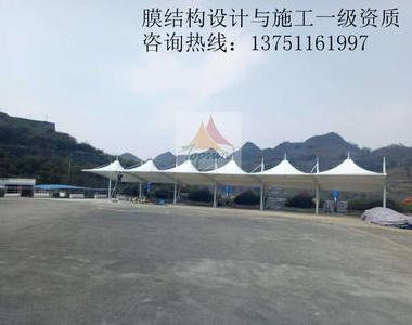 贵州引子渡发电厂车棚和雨棚膜结构工程