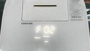 东芝RC-DW电饭煲显示错误代码故障修理日本电饭锅维修中心