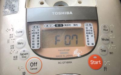 东芝RX-DT显示错误代码.jpg