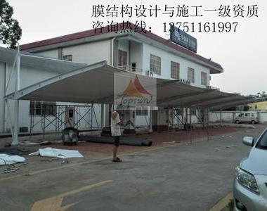 广东河源市充电桩膜结构工程车棚