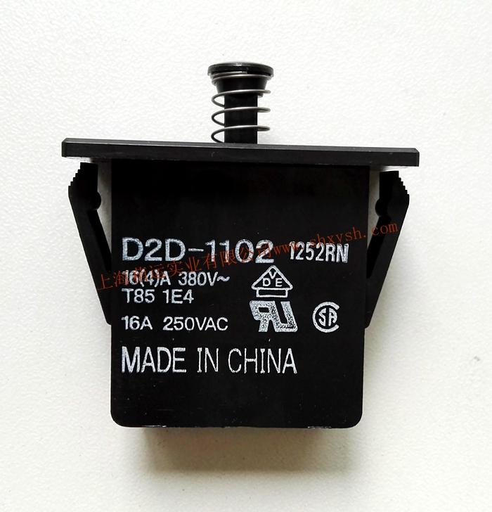 D2D-1102(2).jpg
