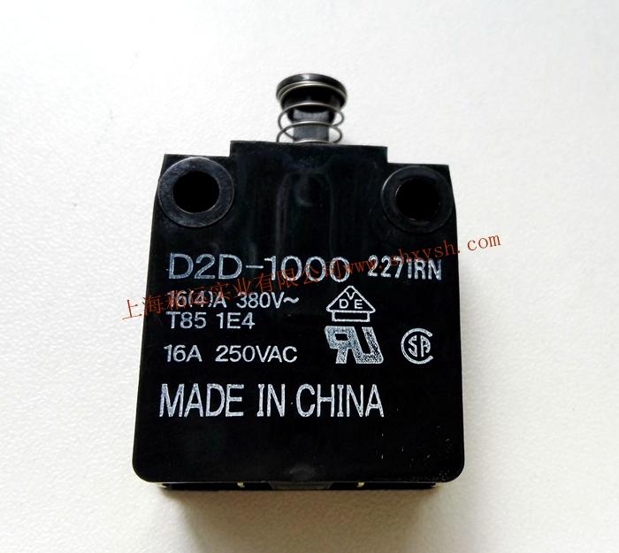 D2D-1000(3).jpg