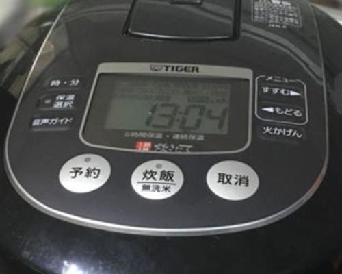 虎牌JKN电饭煲误插220V电源烧坏故障修理 日本进口电饭锅维修中心
