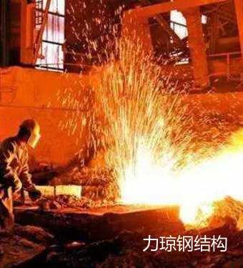 钢市评论:组合政策化解产能过剩 钢铁业复苏或有望提前