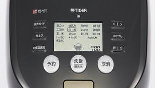 虎牌JPH电饭煲误插220V电源烧坏故障维修 日本进口电饭锅维修中心