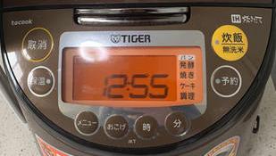 虎牌JKT电饭煲不工作不启动故障修理中心 日本进口电饭锅维修站