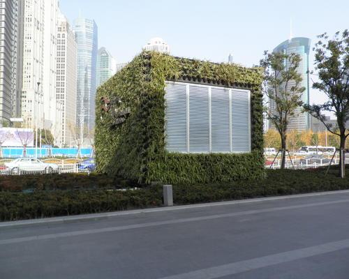 上海國金中心綠化墻