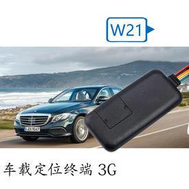 國際車載定位終端(3G )