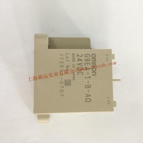 G9EA-1-B  24VDC