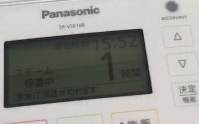松下SR-VSX188型号.jpg