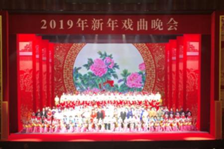 新年戲曲晚會在京舉行,Audix挺身而出