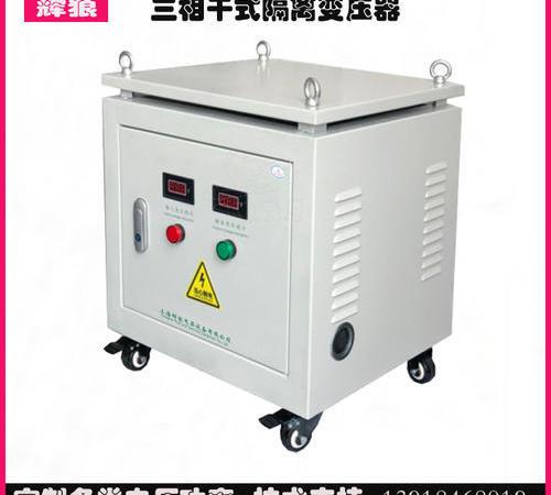 380v变440v变压器