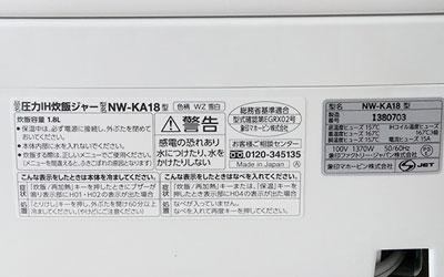 象印NW-KA故障4.jpg