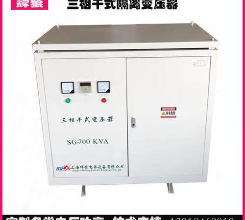 380v变1140v变压器