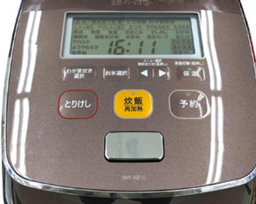 象印NW-AB电饭煲进水短路故障修理 日本原装进口电饭锅维修中心