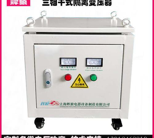 380v变480v变压器