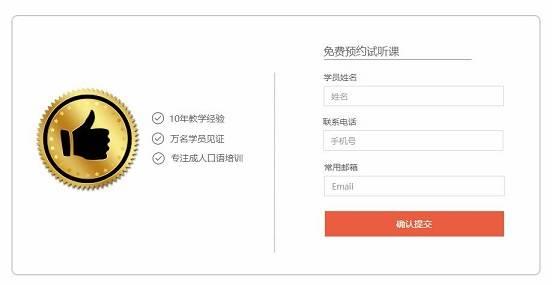 上海英语口语机构哪家好?效果好吗?
