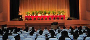 CIVE-CHINA2020学术会议-筹备中