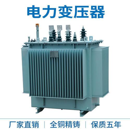 高压电力变压器