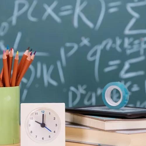 管理类联考—数学之几何必考知识点