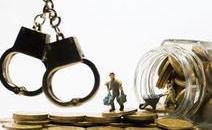 2018年十大刑事案件出炉,张文忠案、套路贷涉黑案上榜!
