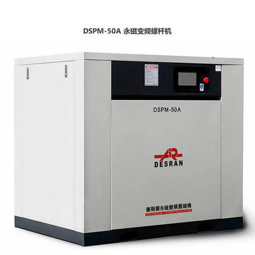 DSPM-50A.jpg
