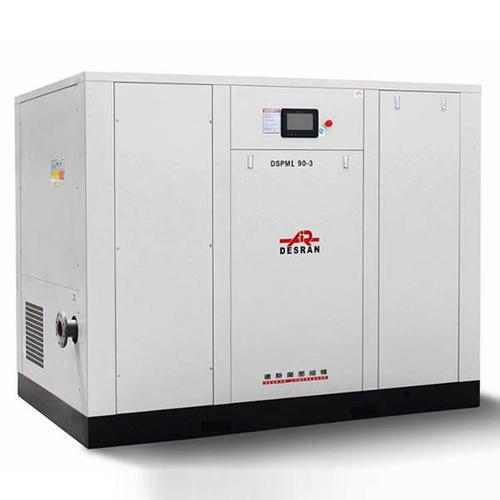90KW低压永磁变频螺杆机