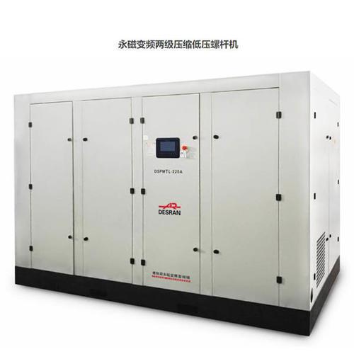 DSPMT-270A.jpg