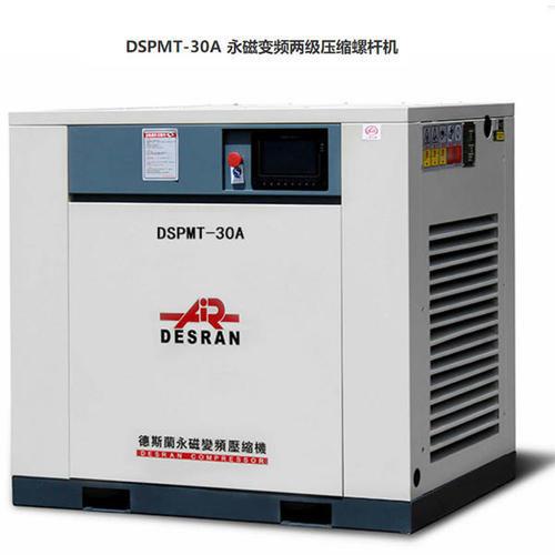 DSPMT-30A.jpg