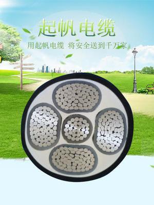 VLV铝芯乐虎国际vip8