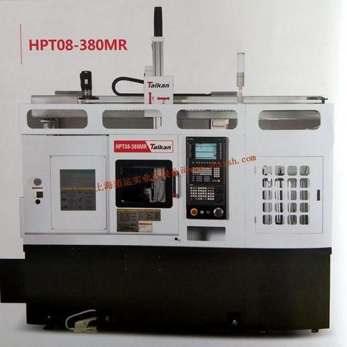 HPT08-380MR 全功能超精密智能车铣中心