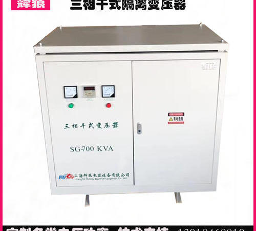 380v变220三相变压器