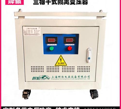 380v变415v隔离变压器